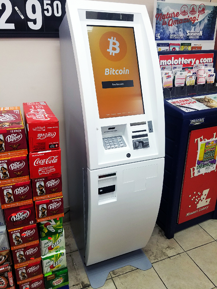 Bitcoin ATM Kansas City 11050 Holmes Rd, Kansas City, MO 64131
